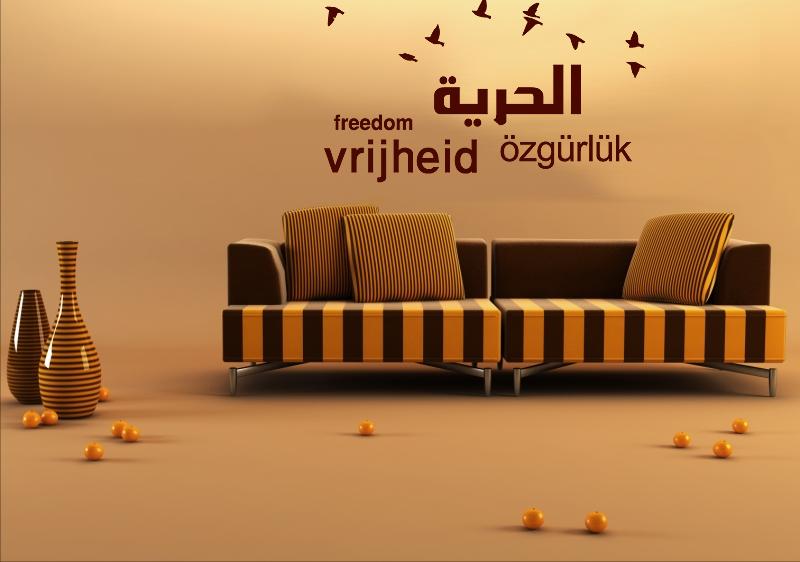 Nederlandse Citaten : Arabische muurstickers… mzine
